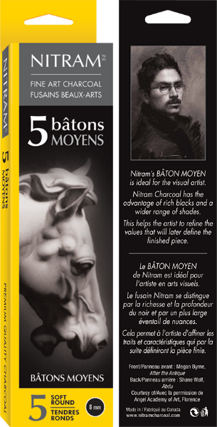 Picture of Batons Moyens - Extra Soft - 8mm dia Round