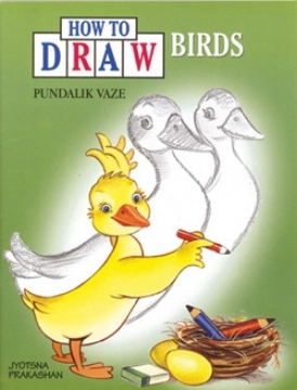 Picture of How to draw Birds By Pundalik Vaze