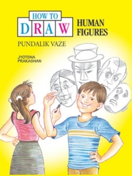 Picture of How to draw Human Figures By Pundalik Vaze