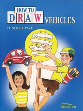 Picture of How to draw Vehicles By Pundalik Vaze