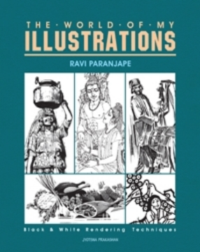 Picture of The World of My Illustrations By Ravi Paranjape