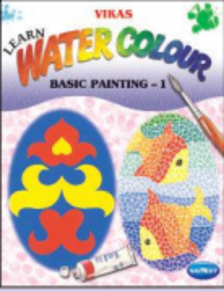 Picture of Vikas Learn Water Colour Basic Painting Book 1