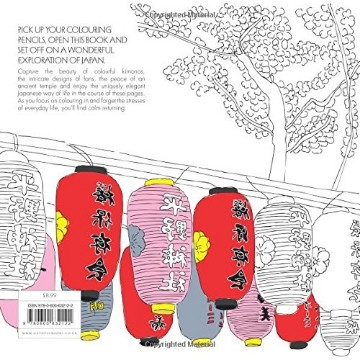 Picture of SECRET JAPAN: COLOURING FOR MINDFULNESS