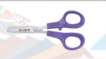 Picture of GODREJ CARTINI LITTLE SCISSOR 7135