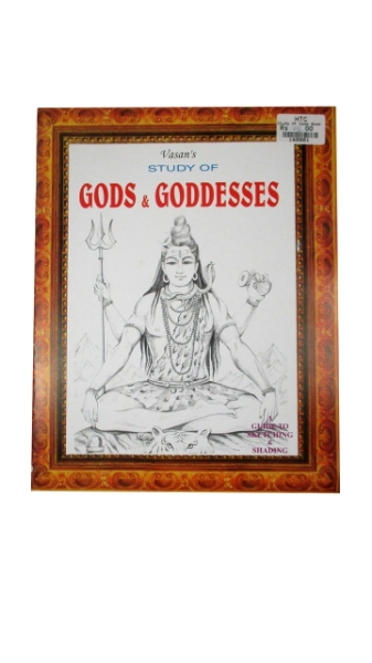 Picture of Vasan's STUDY OF GODS & GODDESSES BOOK