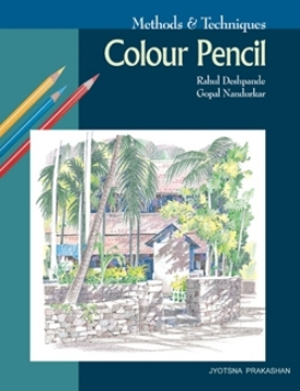Picture of Colour Pencil   By Rahul / Gopal