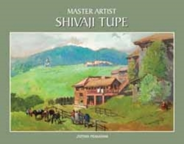 Picture of Master Artist - By Shivaji Tupe