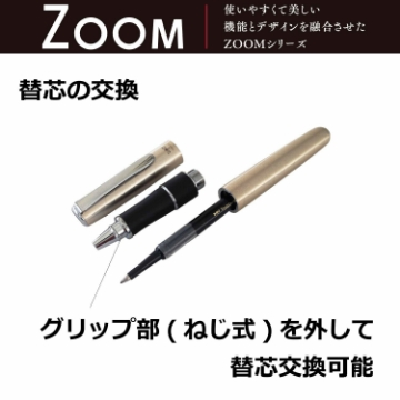 Picture of Tombow Roller Ball Pen -Chrome Zoom 505