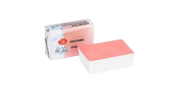 Picture of White Nights Watercolour Pan 2.5ml Coral